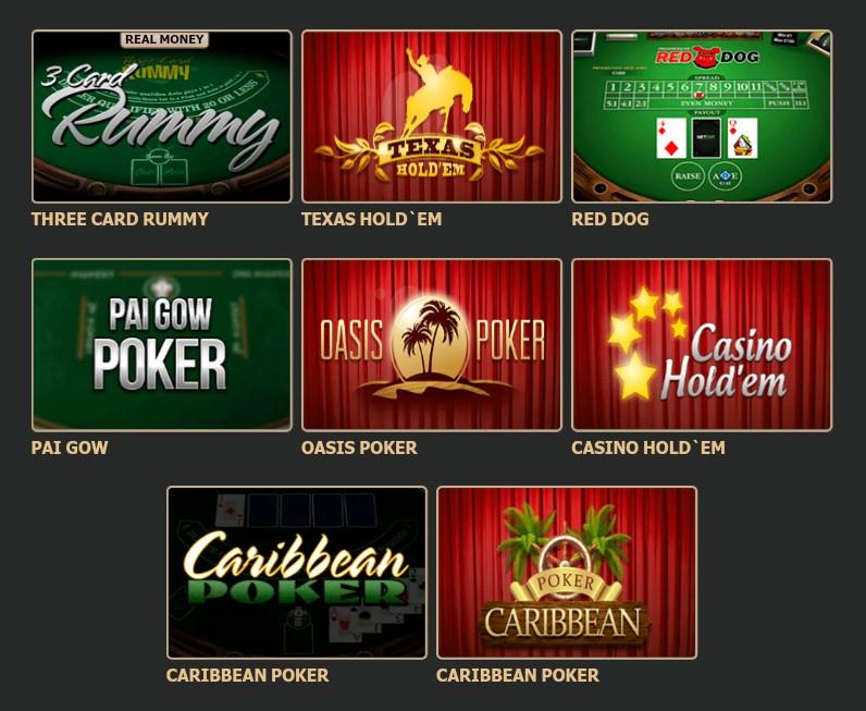 Yukon Gold Video Poker