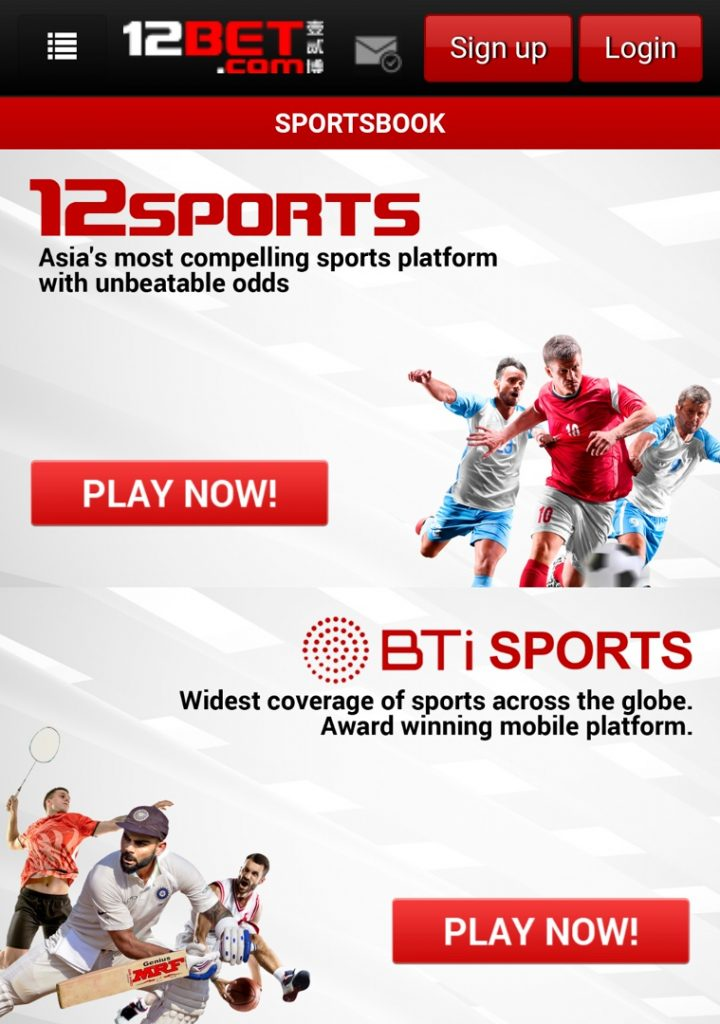 12bet sportsbook