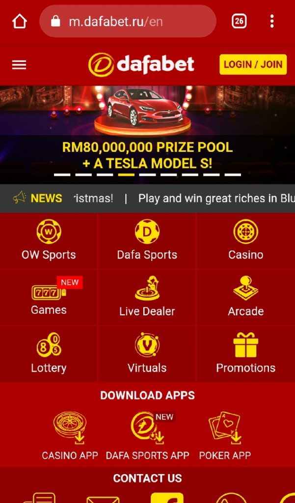 Dafabet sport app for android