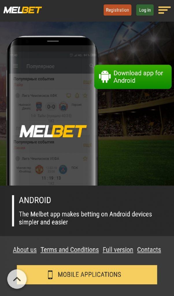 Melbet app download